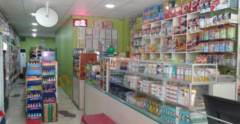 Forevermore Pharma