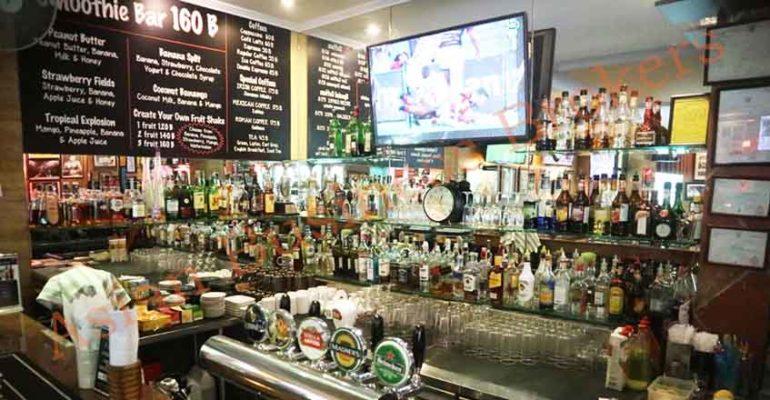 Fraser's Restaurant and Bar